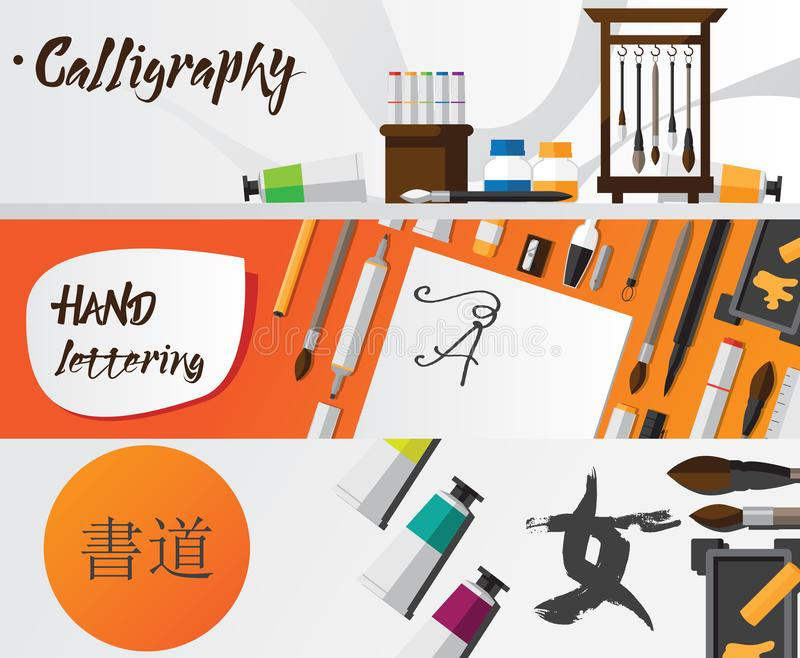 Vector illustration of calligraphy and lettering banners drawn with accessories and stationery. Western and japanese calligraphy d stock illustration