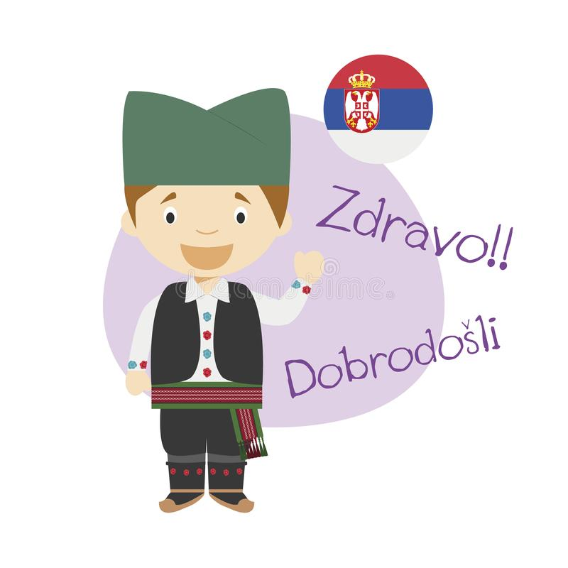 Vector illustration of cartoon character saying hello and welcome in Serbian stock illustration