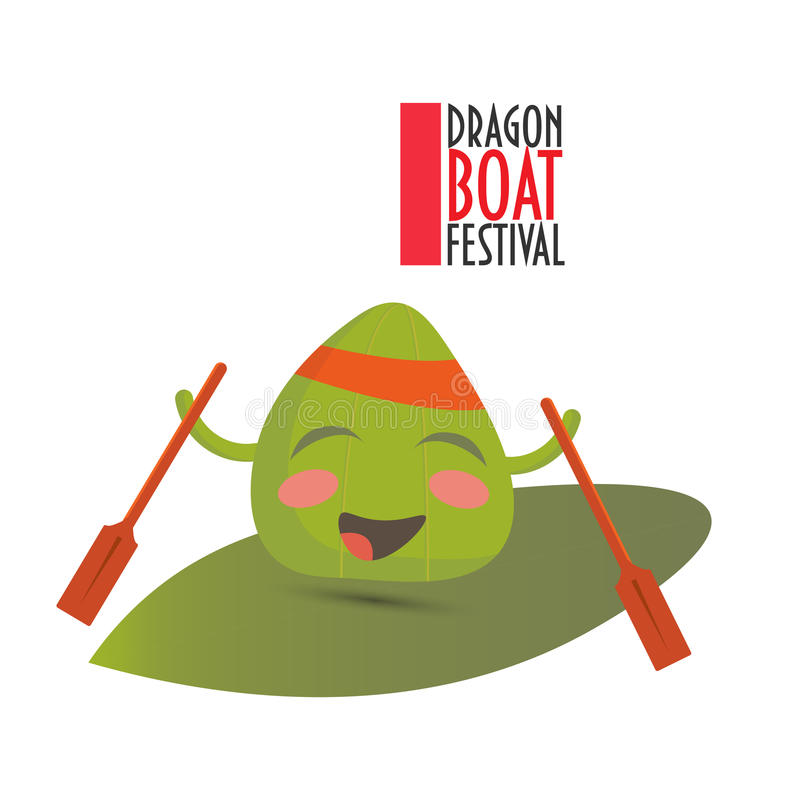 Vector illustration for Dragon Boat Festival. Vector illustration for Dragon Boat Festival: happy cute chinese rice dumpling zongzi character surfing on a large royalty free illustration