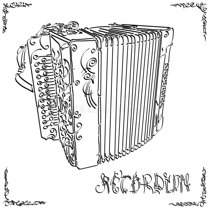 Vector illustration drawing of two-row accordion. Vector stylized graphic arts sketch of drawing two-row accordion vector illustration