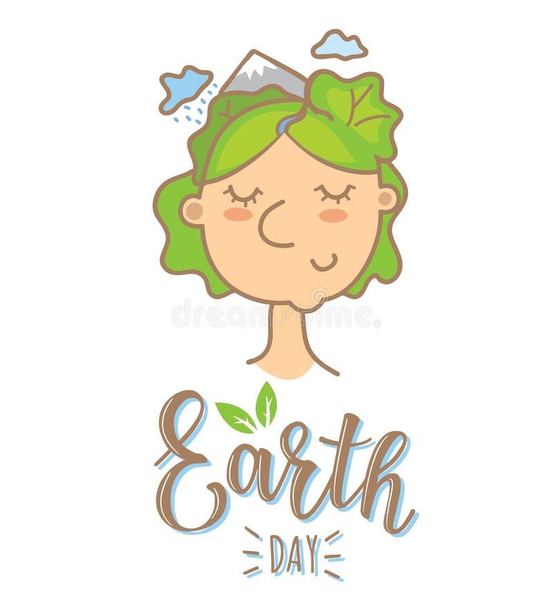 Vector illustration of `Earth day` invitation. royalty free illustration