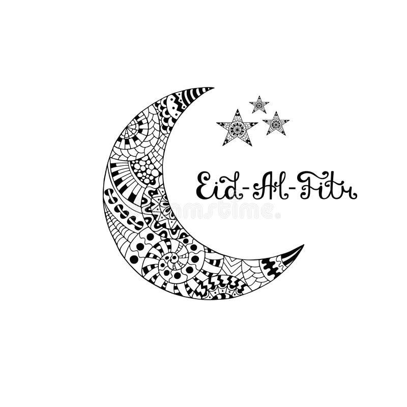 Must see Arabic Eid Al-Fitr Greeting - vector-illustration-eid-al-fitr-greeting-card-ornamental-crescent-moon-stars-arabic-background-muslim-91317642  Photograph_4110049 .jpg