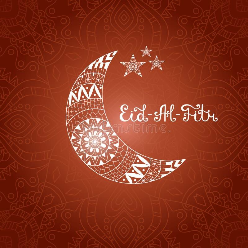 Popular Arabic Eid Al-Fitr Greeting - vector-illustration-eid-al-fitr-greeting-card-ornamental-crescent-moon-stars-arabic-background-muslim-91317875  2018_65126 .jpg