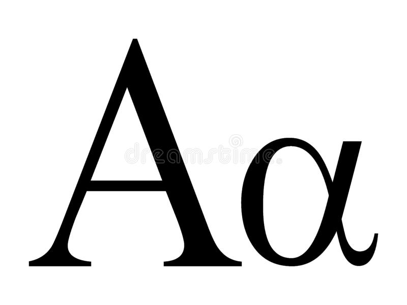 Greek alphabet letter Alpha. Vector illustration of the Greek alphabet letter Alpha stock illustration