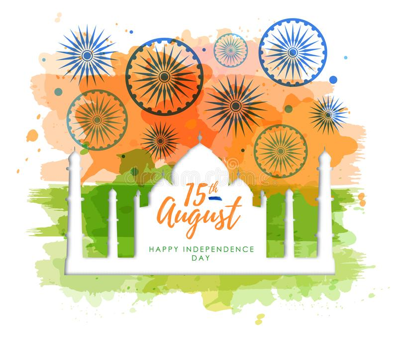 Vector illustration of India Independence day with holiday firework on watercolor background. Vector illustration of India Independence day with holiday firework stock illustration