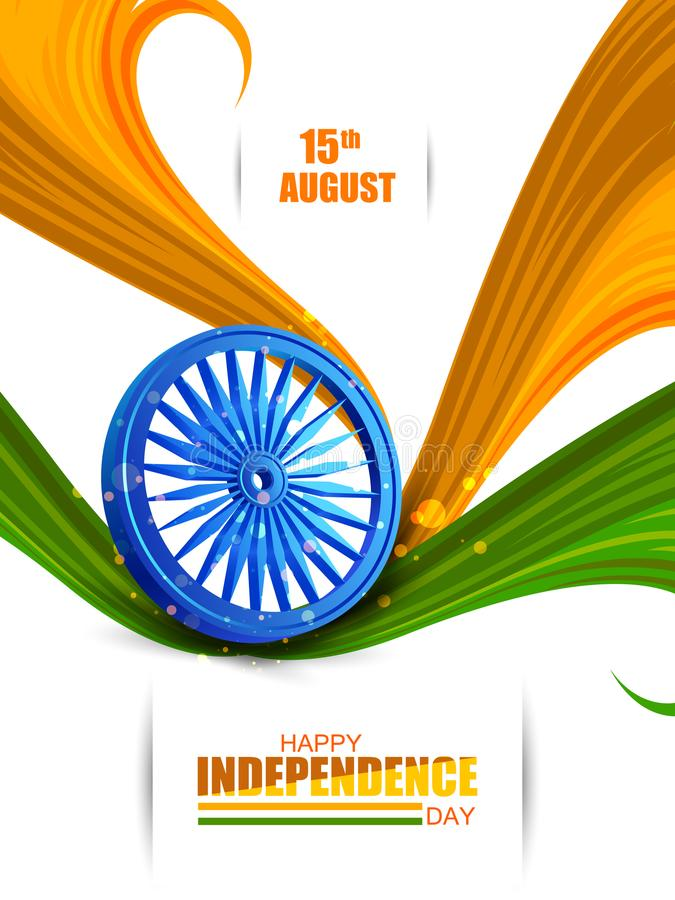 Indian tricolor background for 15th August Happy Independence Day of India vector illustration