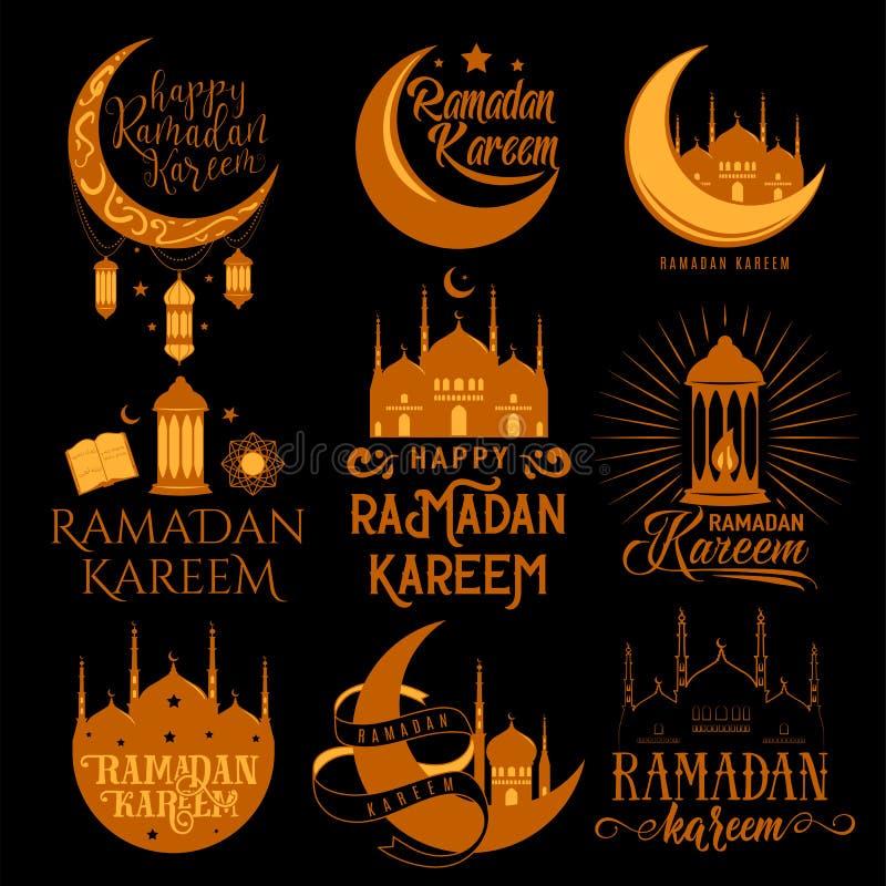 Vector illustration of islamic holy holiday Ramadan vector illustration