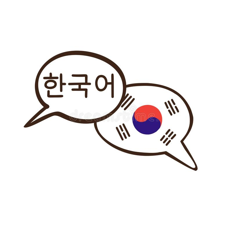Vector illustration of Korean language and national flag of Republic of Korea royalty free illustration