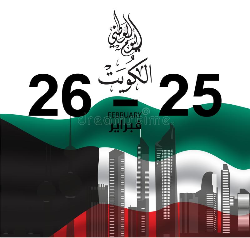 Vector illustration of Kuwait Happy National Day 25 Februay. Arabic calligraphy translation : kuwait national day background stock illustration