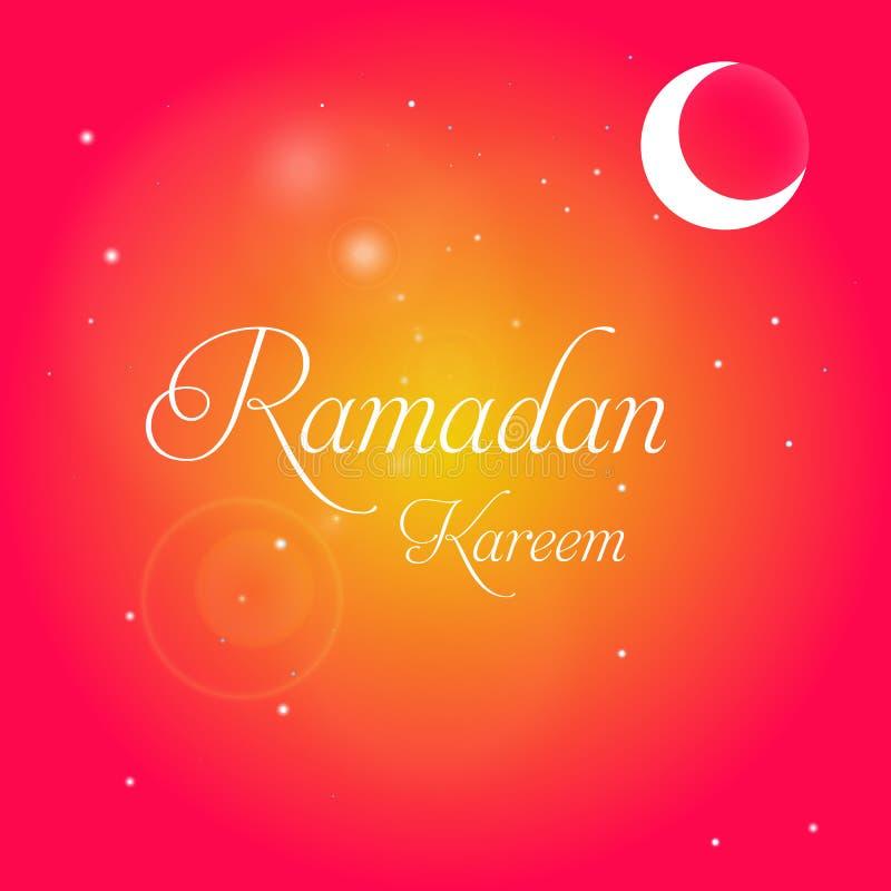 Vector illustration of a lantern Fanus. the Muslim feast of the holy month of Ramadan Kareem. Translation from Arabic: Generous Ra royalty free illustration