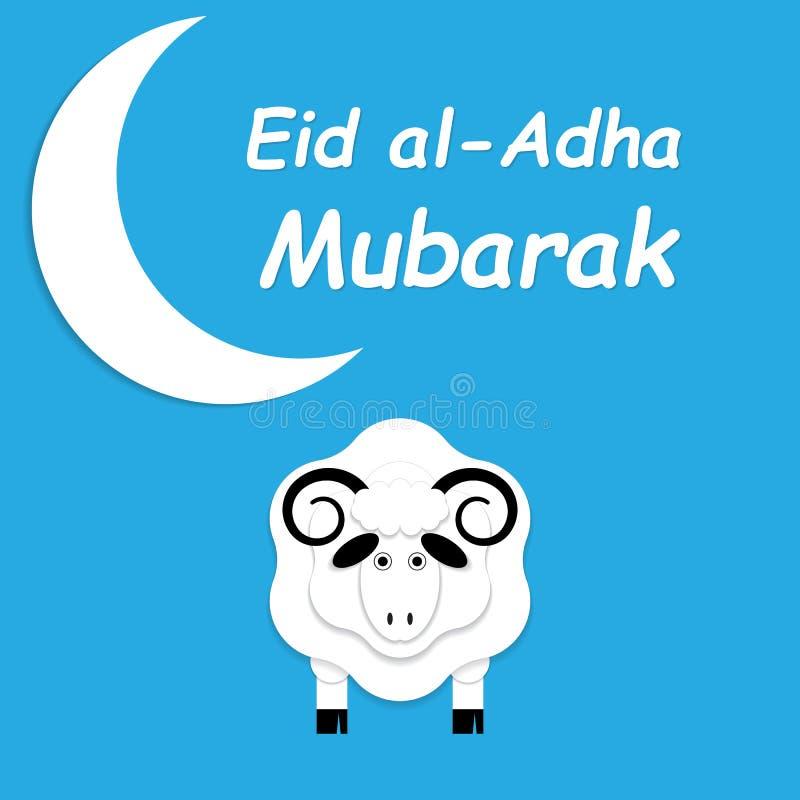 Vector Illustration, moslemisches Feiertag Eid-Al adha Mubarak vektor abbildung