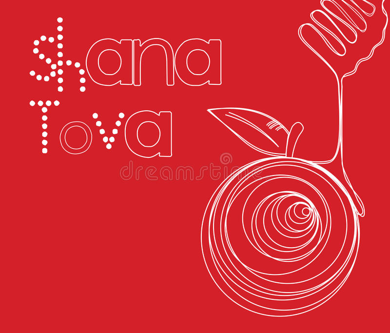 Vector illustration - Rosh Hashana Greeting Card royalty free illustration