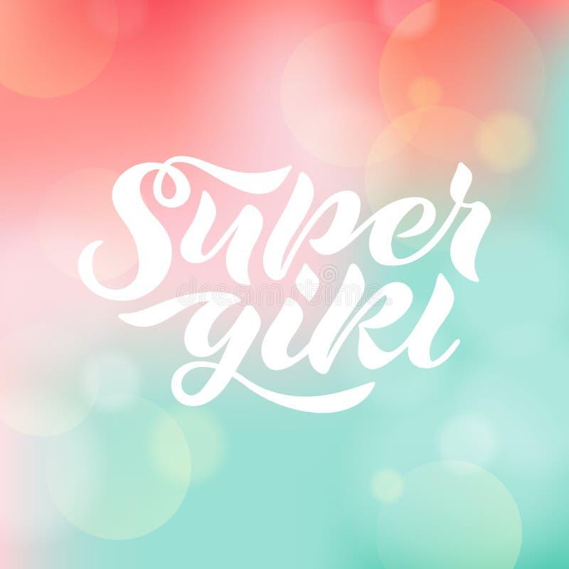 Vector illustration of Super Girl title for kids clothes royalty free illustration
