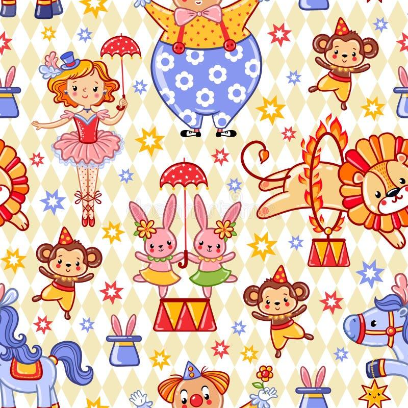 Vector illustration on the theme circus. vector illustration