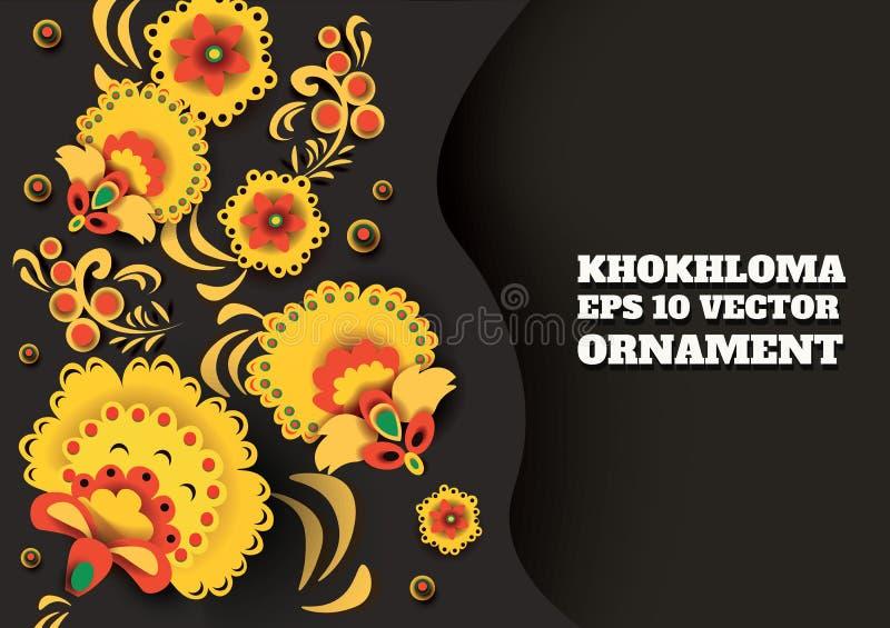 Vector illustration of traditional folk russian floral old ornament named khokhloma royalty free illustration