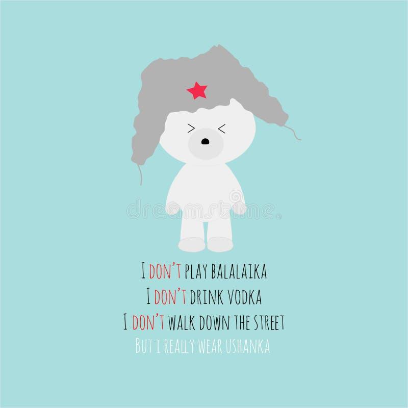 Vector a ilustração com o urso polar do russo engraçado do kawaii ilustração royalty free