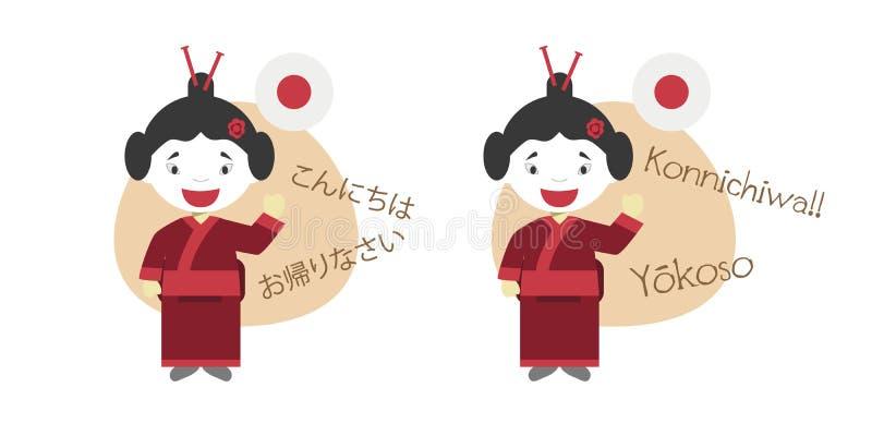 Vector a ilustração dos personagens de banda desenhada que dizem o olá! e dê-a boas-vindas no japonês e na sua transliteração no  ilustração do vetor