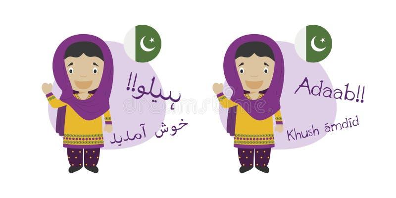 Vector a ilustração dos personagens de banda desenhada que dizem o olá! e dê-a boas-vindas no Urdu e na sua transliteração no alf ilustração royalty free