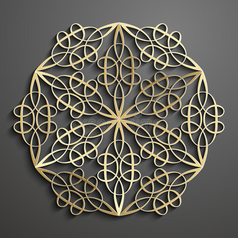 Vector islámico del ornamento, motiff persa elementos redondos islámicos del modelo de 3d el Ramadán Sistema geométrico de la pla ilustración del vector