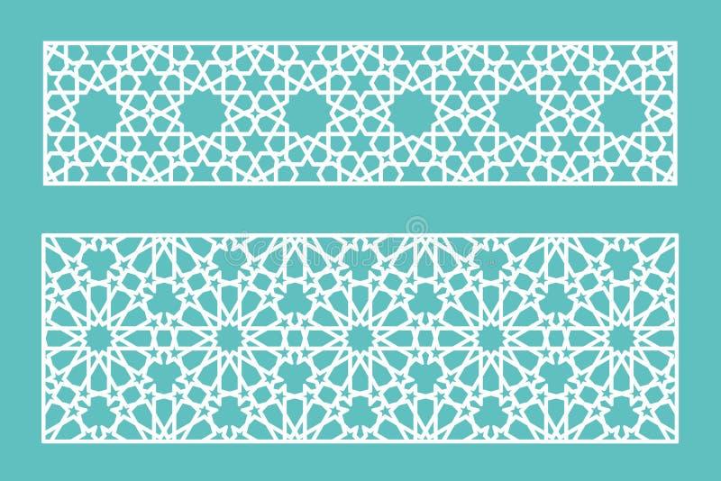 Vector islámico del patterb stock de ilustración