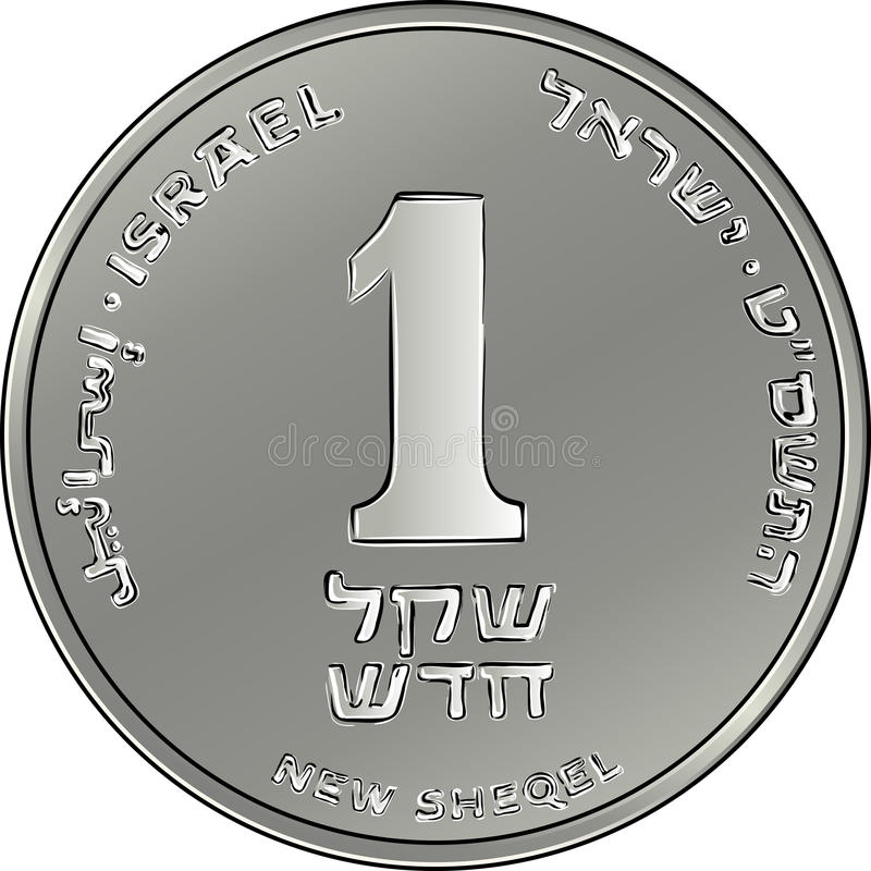 Free Vector Israeli Silver Money One Shekel Coin Stock Photography - 41758462