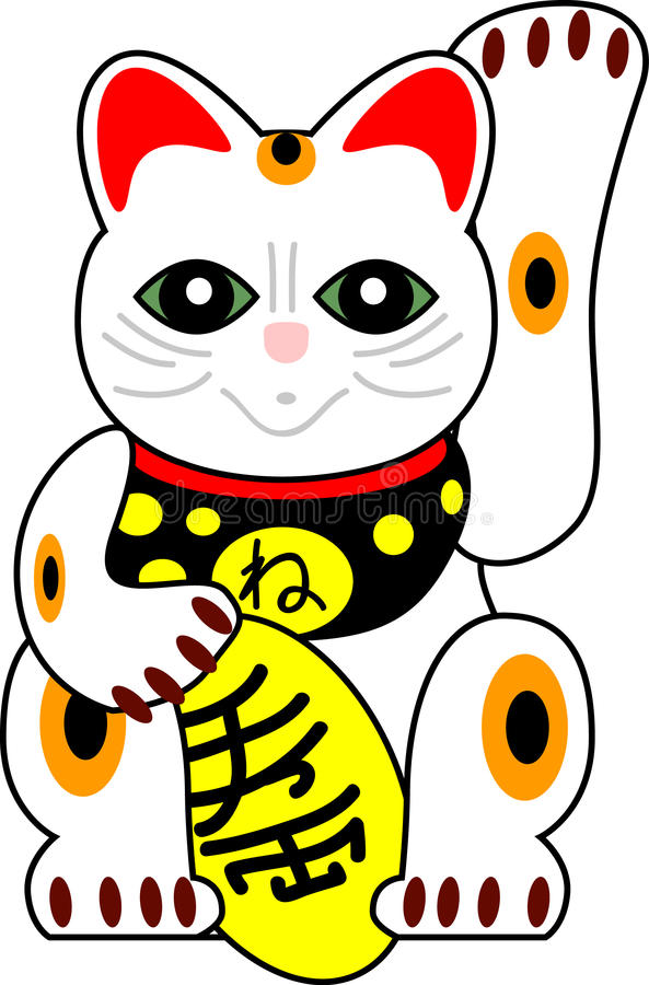 Download Vector japanese cat doll stock vector. Image of japan - 16657300