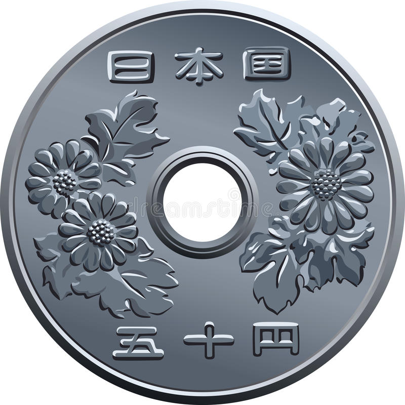 Vector Japanese fifty Yen coin. Japanese money, silver coin fifty yen, with the image of Chrysanthemum stock illustration