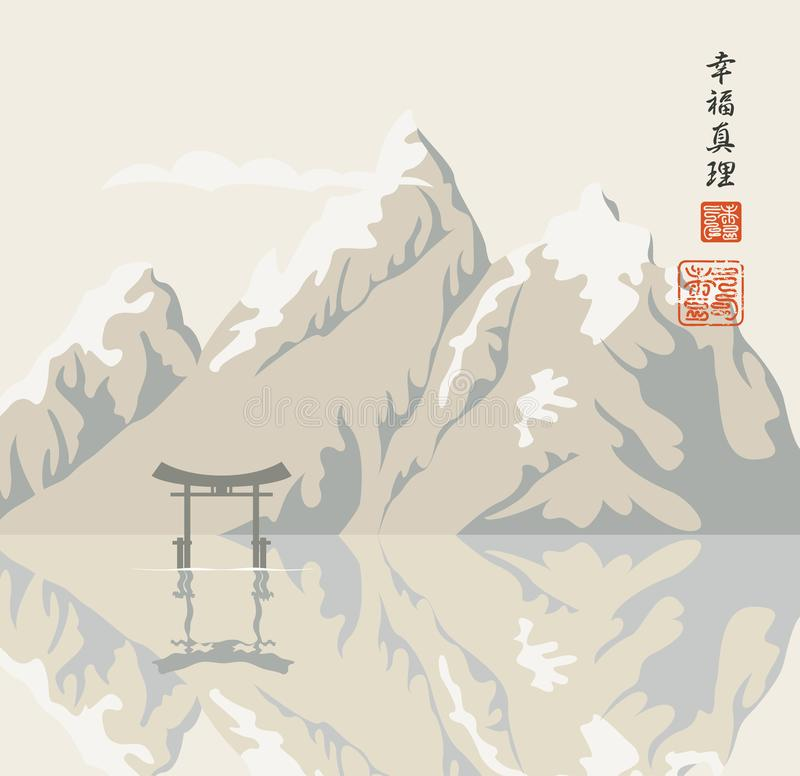 Japanese landscape with torii gate and hieroglyphs. Vector Japanese landscape with a torii gate and lake on the background of high mountains. Chinese characters stock illustration
