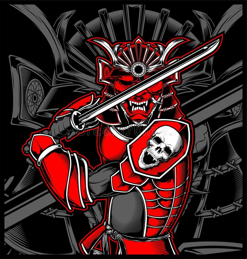 Vector japon?s del ejemplo del cr?neo del samurai libre illustration