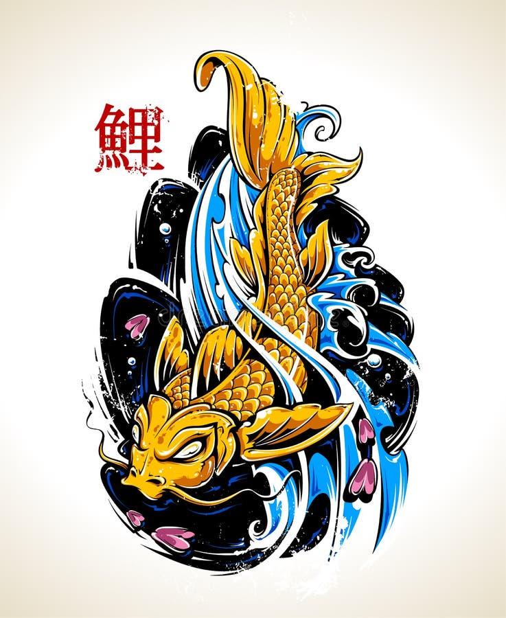 Free Vector Koi Fish Stock Photo - 36031020
