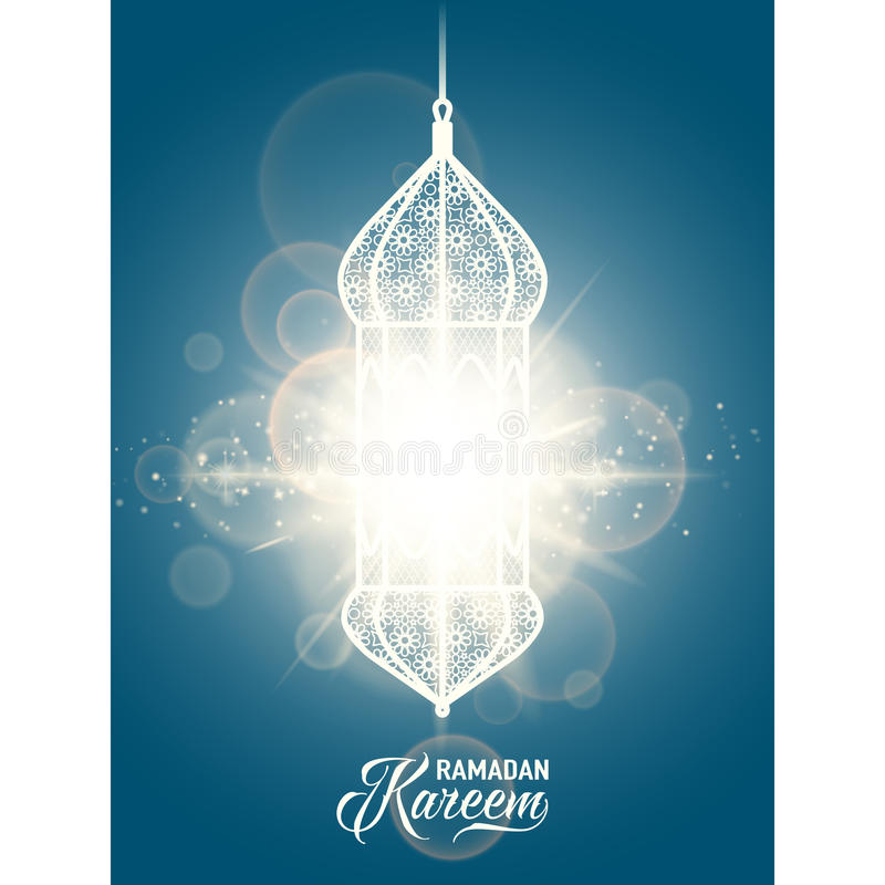 Vector l'illustrazione del modello blu dell'invito di saluto di colore del kareem del Ramadan illustrazione di stock
