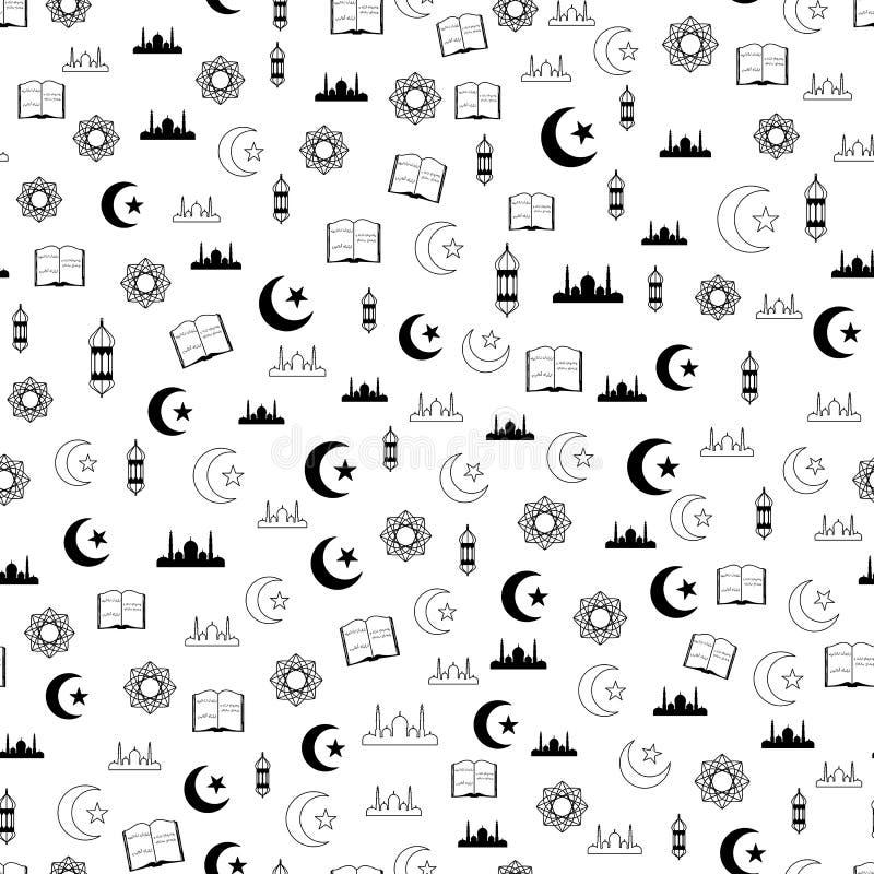 Vector l'illustrazione del modello senza cuciture santo islamico del Ramadan con la moschea, la luna, la lanterna, koran illustrazione vettoriale