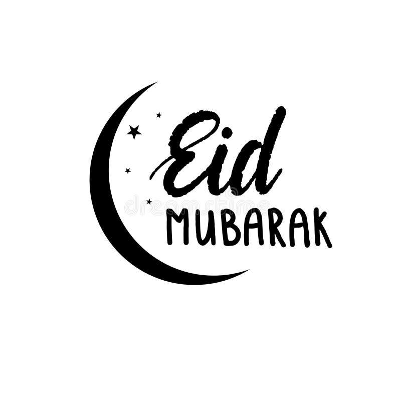 Vector l'illustrazione di eid Mubarak, festa tradizionale musulmana Progettazione tipografica Utilizzabile come fondo o cartoline royalty illustrazione gratis