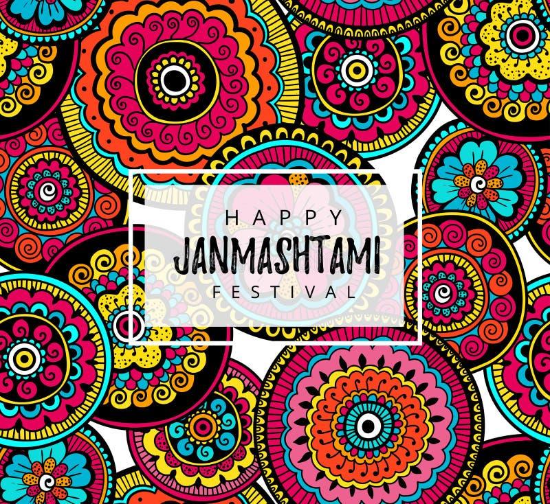 Vector l'insegna, il manifesto o la cartolina d'auguri per il festival indiano di Krishna Janmashtami felice con iscrizione diseg illustrazione vettoriale