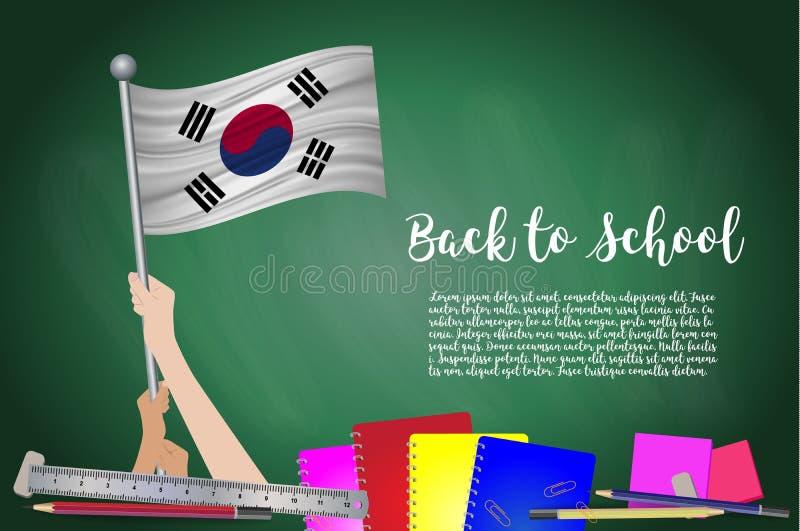Vector la bandera de la Corea del Sur en fondo negro de la pizarra Educa stock de ilustración