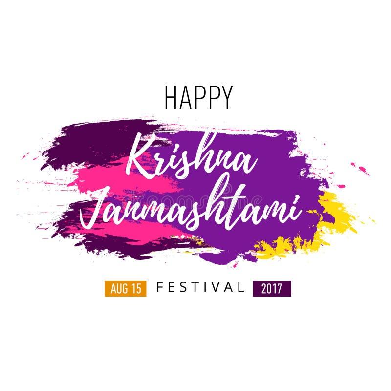 Vector la bandera, el cartel o la tarjeta de felicitación para el festival indio de Krishna Janmashtami feliz con las letras dibu ilustración del vector