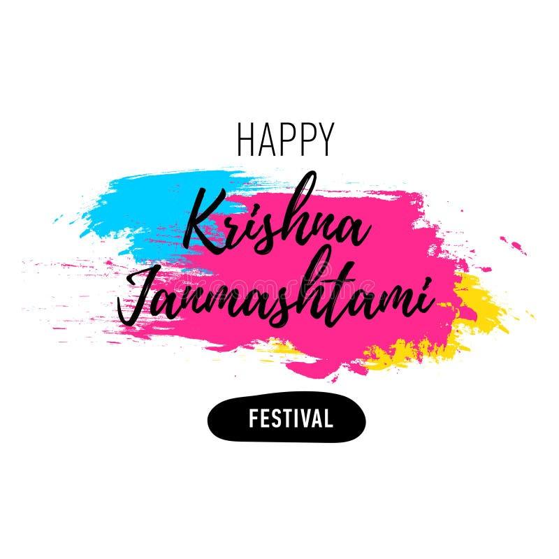 Vector la bandera, el cartel o la tarjeta de felicitación para el festival indio de Krishna Janmashtami feliz con las letras dibu stock de ilustración