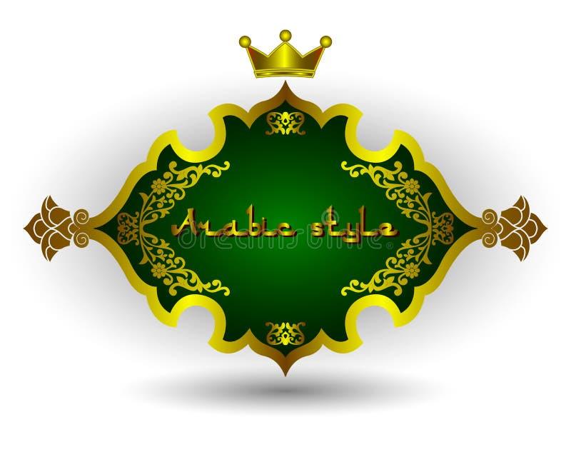 Vector la decoración floral real ornamental del oro en estilo oriental Plantilla de lujo del este marroquí árabe del modelo para  stock de ilustración