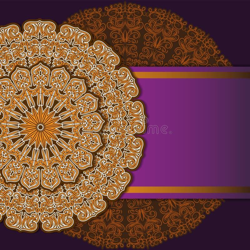 Vector la decorazione della mandala per la vostra progettazione con l'ornamento astratto Biglietto da visita trinal di vettore Di royalty illustrazione gratis