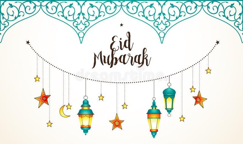 Vector la tarjeta de Eid Mubarak con la linterna, caligrafía, luna stock de ilustración