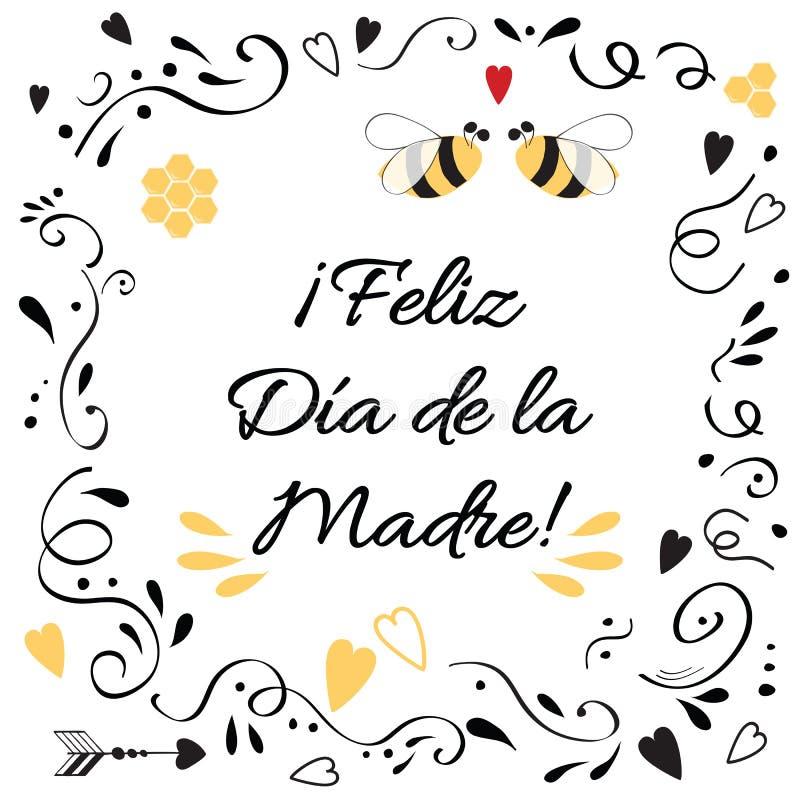 Vector la tarjeta de felicitación del día de la madre con el ornamento floral abstracto lindo Mano dibujada poniendo letras a tít libre illustration