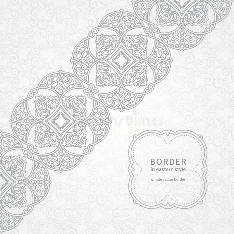 Vector lace border in Eastern style. stock illustration