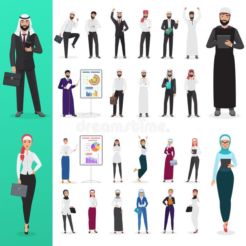 Vector las actitudes musulmanes árabes del hombre de negocios y de la mujer de negocios que trabajan el sistema del diseño de car libre illustration