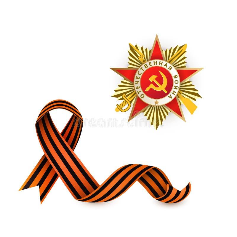 Vector las cintas de George del día de la victoria del 9 de mayo, sistema de la medalla stock de ilustración