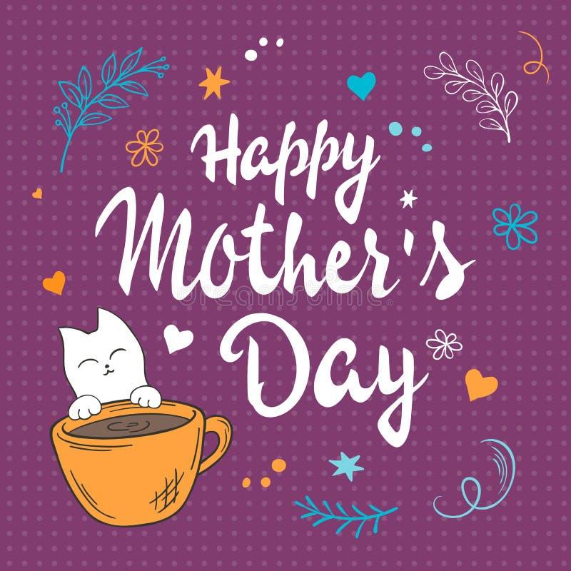 Vector las letras de día dibujadas mano de madres con el gatito y la taza de café blancos, además de ramas, de remolinos, de las  ilustración del vector