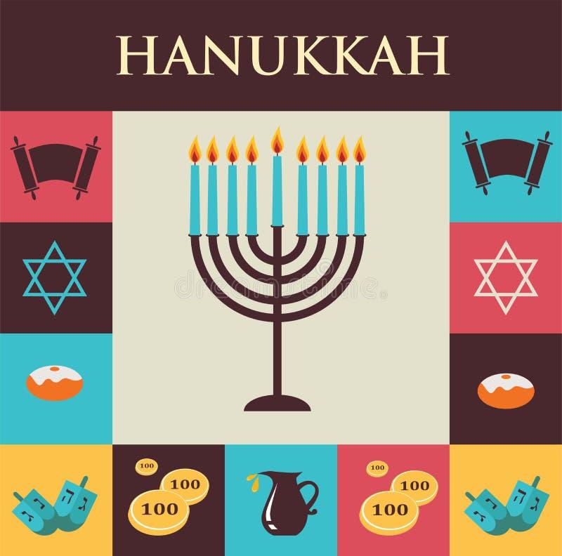 Vector le illustrazioni dei simboli famosi per la festa ebrea Chanukah illustrazione vettoriale