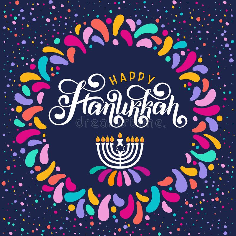 Vector lettering text Happy Hanukkah. Jewish Festival of Lights celebration, festive frame, menorah, David Star,candle stock illustration