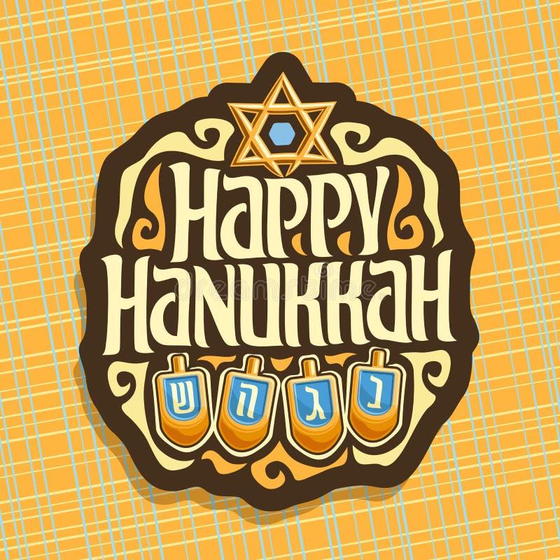 Vector logo for Hanukkah. Holiday, sign with star of David, traditional hanukkah decoration, original decorative font for text happy hanukkah, set of dreidel stock illustration