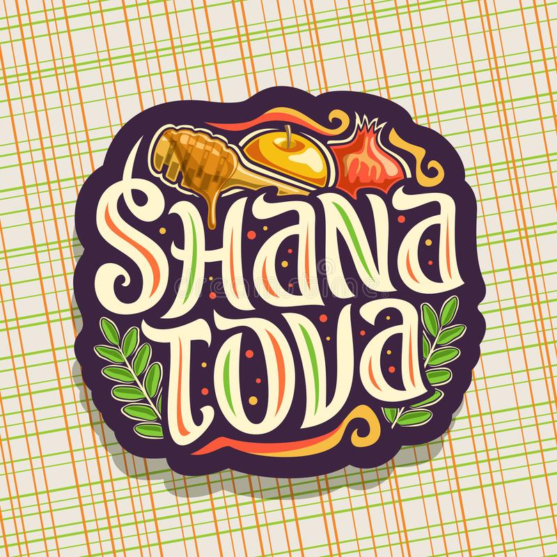 Vector logo for jewish holiday Rosh Hashanah. Blue sign with autumn honey flowing from wooden stick, healthy food - yellow apple and sweet pomegranate vector illustration