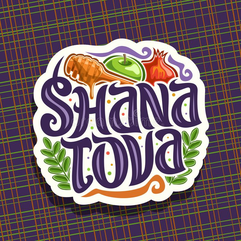Vector logo for jewish holiday Rosh Hashanah. Cut paper sign with autumn honey flowing from wooden stick, healthy food - green apple and sweet pomegranate stock illustration